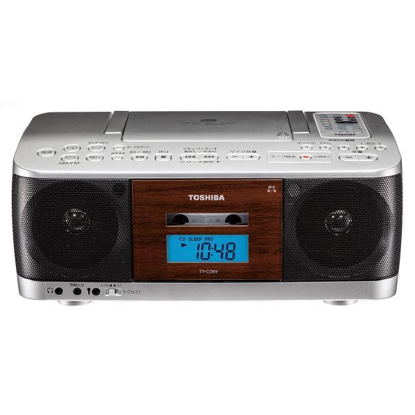 東芝 CDラジオカセットレコーダー シルバー TY-CDK9(S) [TYCDK9S]【RNH】【MVSP】
