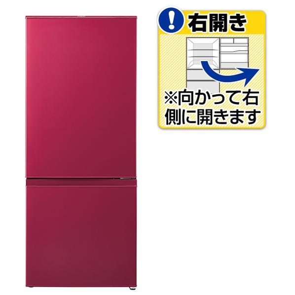 AQUA 【右開き】184L 2ドアノンフロン冷蔵庫 and Smart ルージュ AQR-18F(R) [AQR18FR]【RNH】【SYBN】【OCTH】【WEPT】