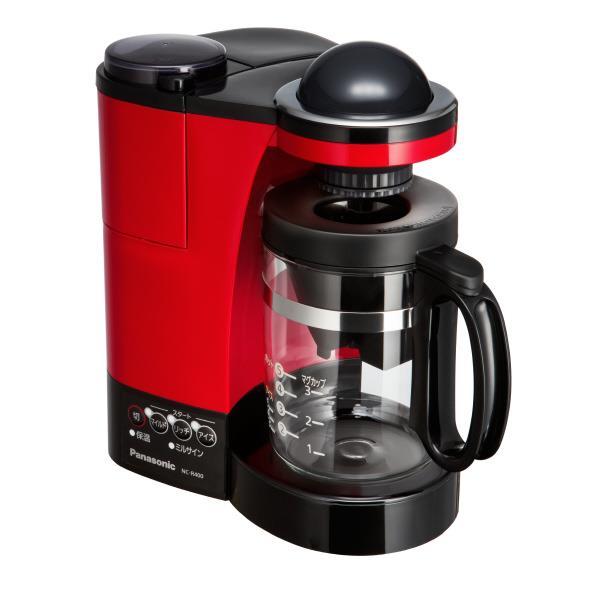 パナソニック ミル付き浄水コーヒーメーカー レッド NC-R400-R [NCR400R]【RNH】