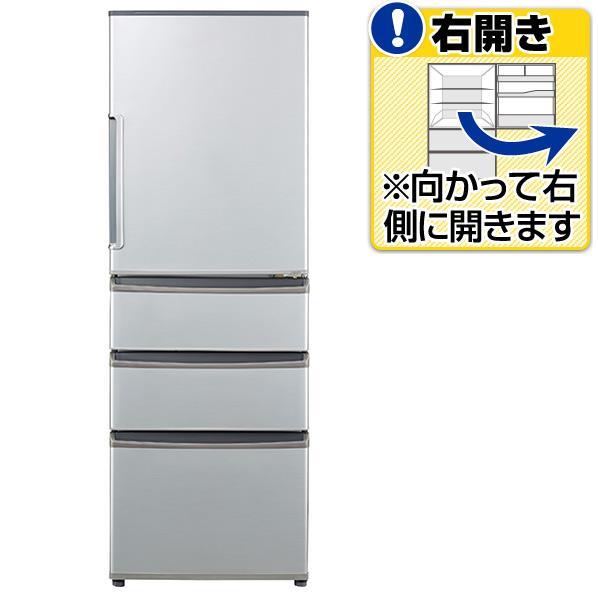 (〜200L) 冷蔵庫 【設置セット品】 AQUA AQR-13G- 【smtb-KD】