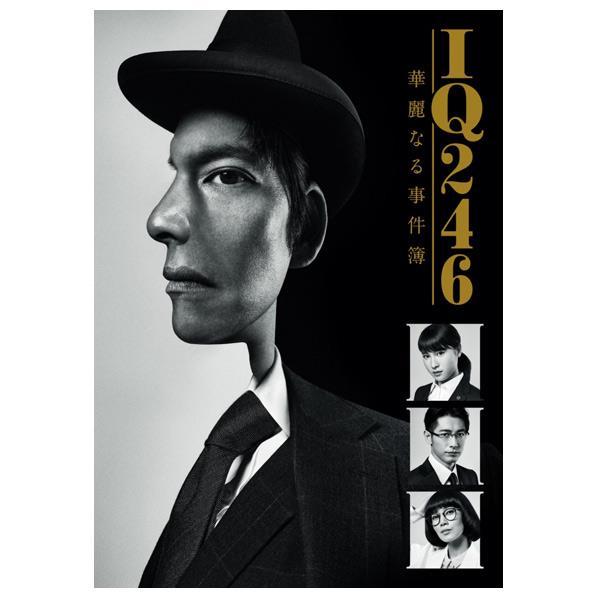 【送料無料】TCエンタテインメント IQ246~華麗なる事件簿~ DVD-BOX 【DVD】 TCED-3373 [TCED3373]【WSEN】【ETSS18】