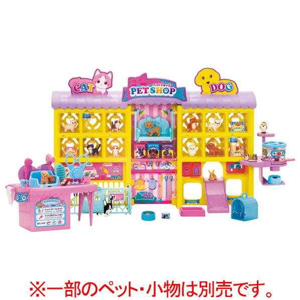 ペットがいっぱい リカちゃんのペットショップ☆ 商舗 日本最大級の品揃え タカラトミー リカちゃん わんにゃんトリマー ワンニヤントリマ-ニギヤカペツトシヨツプ にぎやかペットショップ