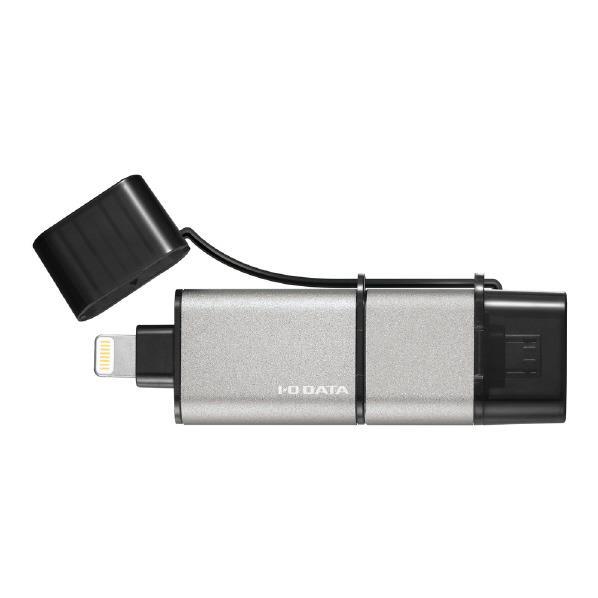 【送料無料】I・Oデータ iPhone/Android/パソコン用 USBフラッシュメモリ(64GB) U3-IP2/64GK [U3IP264GK]【KK9N0D18P】