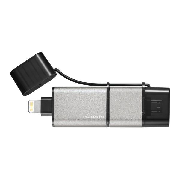 I・Oデータ iPhone/Android/パソコン用 USBフラッシュメモリ(128GB) U3-IP2/128GK [U3IP2128GK]