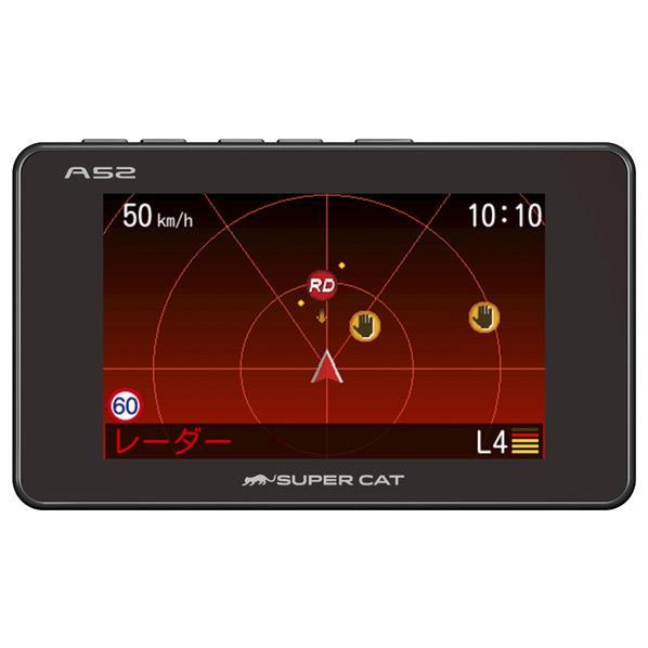 【送料無料】ユピテル GPS&レーダー探知機 SUPER CAT ブラック A52 [A52]