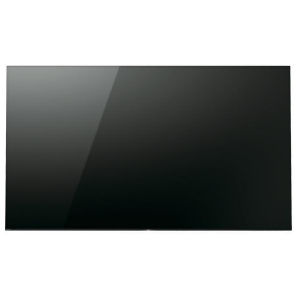 【送料無料】SONY 65V型4K有機ELテレビ BRAVIA BRAVIA OLED KJ-65A1 KJ-65A1 [KJ65A1]【KK9N0D18P】【RNH】, 測量機器 レーザーの Pro-shop MRK:1ce919fc --- jphupkens.be