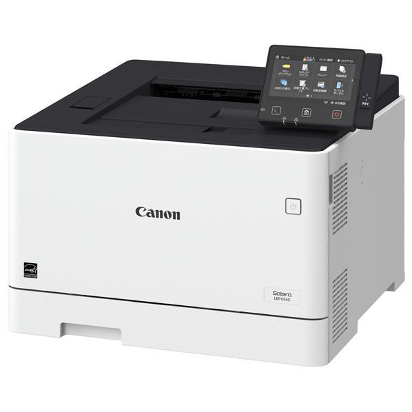 【送料無料】キヤノン カラーレーザービームプリンター SATERA LBP654C [LBP654C]