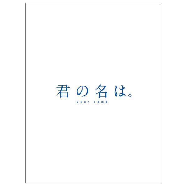 東宝 君の名は。 Blu‐rayコレクターズ・エディション4K Ultra HD Blu-ray同梱5枚組(初回限定) 【Blu-ray】 TBR-27260D [TBR27260D]【WMFS】