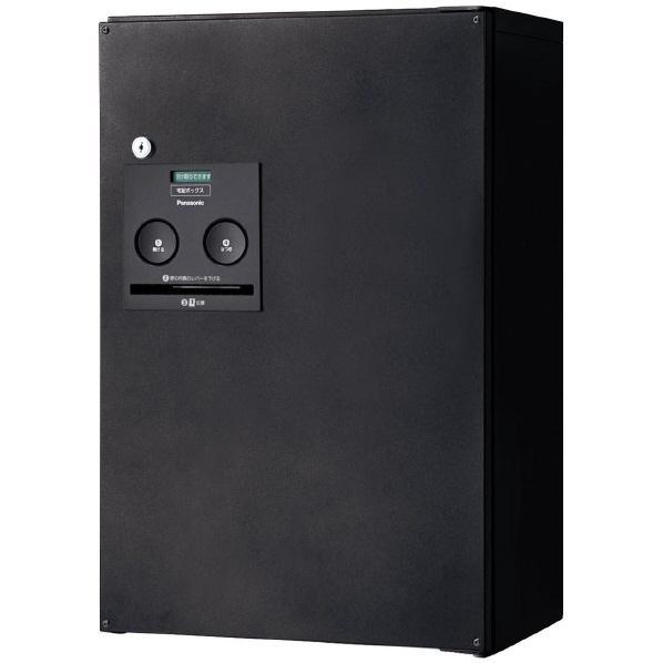パナソニック 宅配ボックス ハーフタイプ(右開き) COMBO 鋳鉄ブラック CTNR4030RTB [CTNR4030RTB]