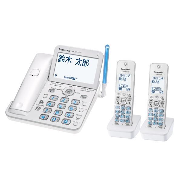 パナソニック デジタルコードレス電話機(子機2台付き) RU・RU・RU パールホワイト VE-GZ71DW-W [VEGZ71DWW]【RNH】