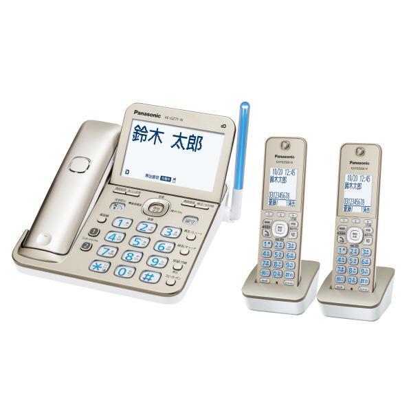 パナソニック デジタルコードレス電話機(子機2台付き) RU・RU・RU シャンパンゴールド VE-GZ71DW-N [VEGZ71DWN]【RNH】