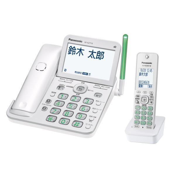 パナソニック デジタルコードレス電話機(子機1台付き) KuaL RU・RU・RU パールホワイト VE-GZ718DLE [VEGZ718DLE]【RNH】