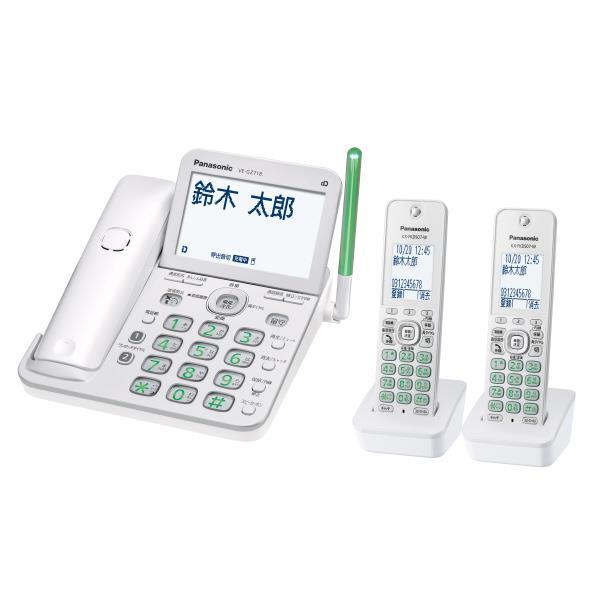 パナソニック デジタルコードレス電話機(子機2台付き) KuaL RU・RU・RU パールホワイト VE-GZ718DWE [VEGZ718DWE]【RNH】