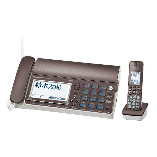 パナソニック デジタルコードレスFAX(子機1台付き) おたっくす ブラウン KX-PZ610DL-T [KXPZ610DLT]【RNH】