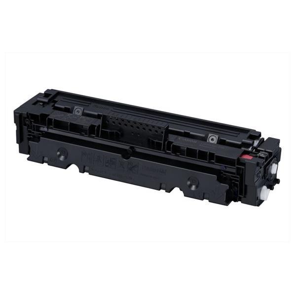 【送料無料】キヤノン トナーカートリッジ マゼンタ CRG-046MAG [CRG046MAG]
