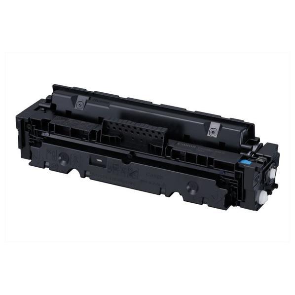 キヤノン 大容量トナーカートリッジ シアン CRG-046HCYN [CRG046HCYN]