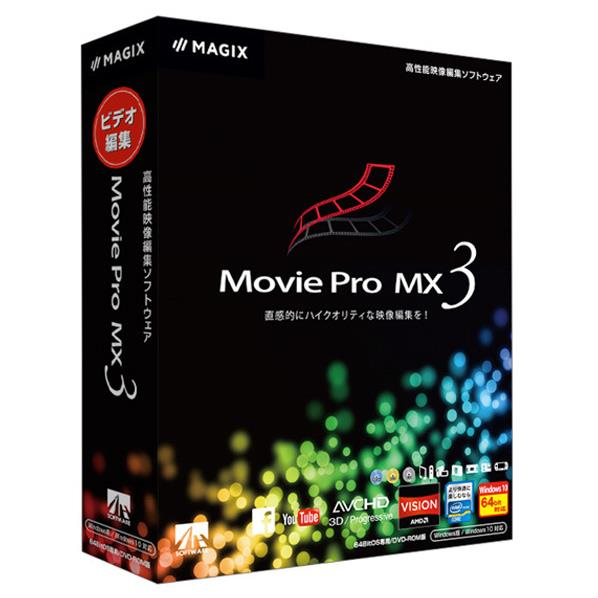 AHS Movie Pro MX3 MOVIEPROMX3NWD [MOVIEPROMX3NWD]【KK9N0D18P】