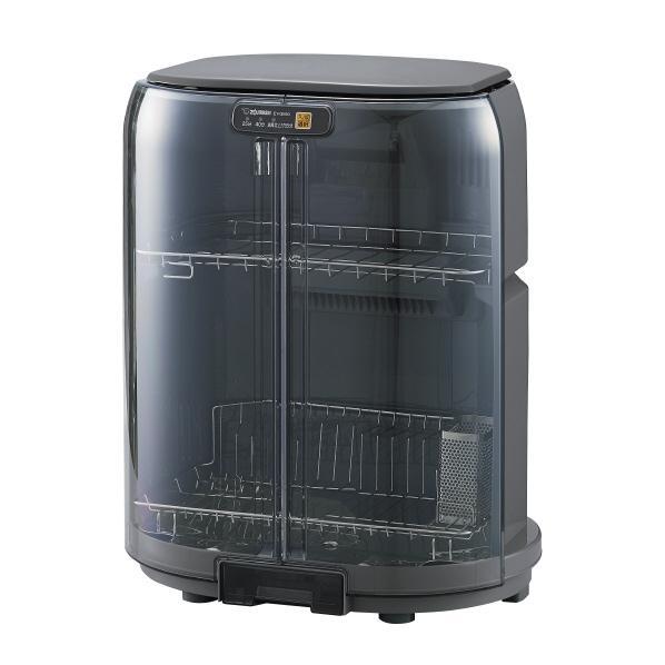【送料無料】象印 食器乾燥器 グレー EY-GB50-HA [EYGB50HA]【RNH】