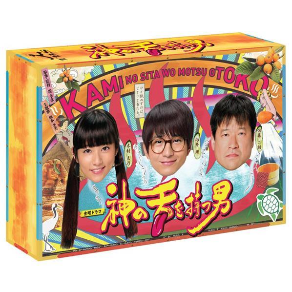 【送料無料】TCエンタテインメント 神の舌を持つ男 DVD-BOX 【DVD】 TCED-3297 [TCED3297]【WSEN】【ETSS18】