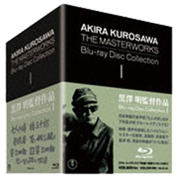 黒澤明監督作品 (3) 【送料無料】 AKIRA KUROSAWA THE MASTERWORKS Blu-ray Disc Collection 【Blu-ray】