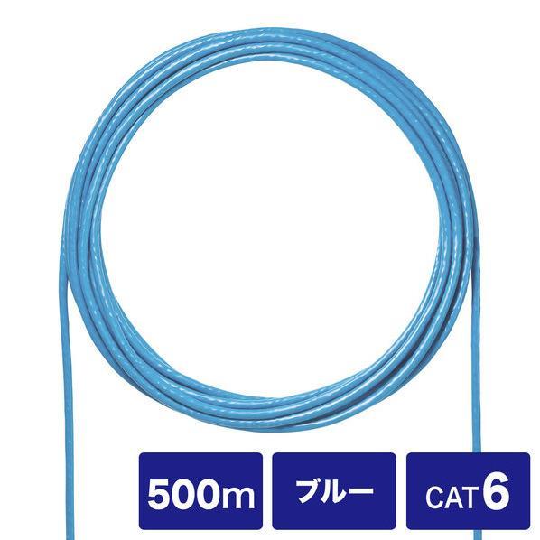 サンワサプライ CAT6UTP単線ケーブルのみ500m ブルー KB-C6T-CB500BL [KBC6TCB500BL]