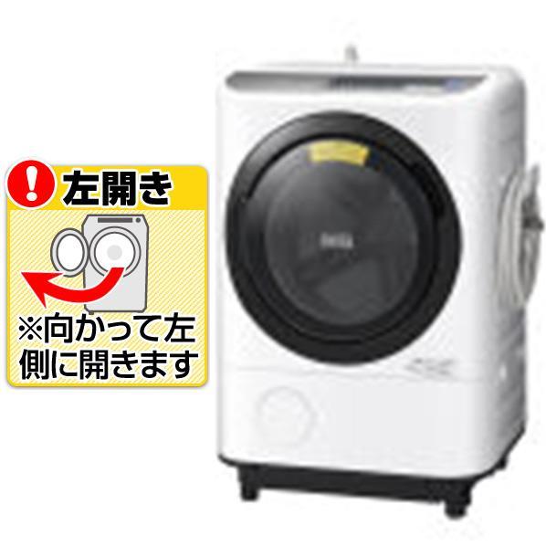 【送料無料】日立 【左開き】12.0kgドラム式洗濯乾燥機 ビッグドラム ダークシルバー BD-NX120BL S [BDNX120BLS]【RNH】