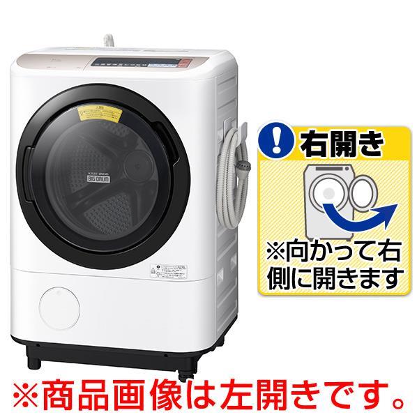 日立 【右開き】12.0kgドラム式洗濯乾燥機 ビッグドラム シャンパン BD-NX120BR N [BDNX120BRN]【RNH】
