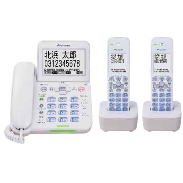 PIONEER デジタルコードレス電話機(子機2台タイプ) ホワイト TFSA75W(W) [TFSA75WW]【RNH】