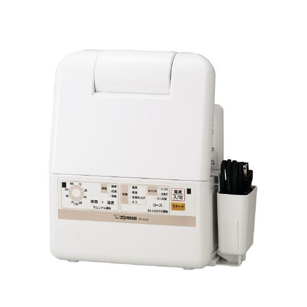 象印 ふとん乾燥機 スマートドライ ホワイト RF-AC20-WA [RFAC20WA]【RNH】【SYBN】【OCTH】【WEPT】