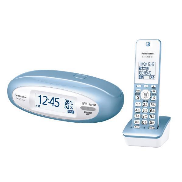 パナソニック デジタルコードレス電話機(親機に置く専用子機1台+子機1台付き) RU・RU・RU メタリックブルー VEGZX11DLA [VEGZX11DLA]【RNH】