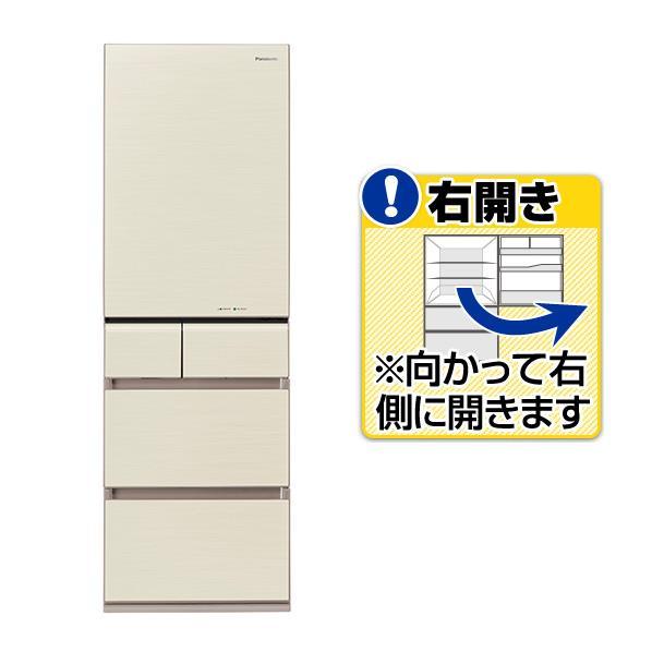 【送料無料】パナソニック 【右開き】406L 5ドアノンフロン冷蔵庫 シャンパンゴールド NR-E413PV-N [NRE413PVN]【RNH】