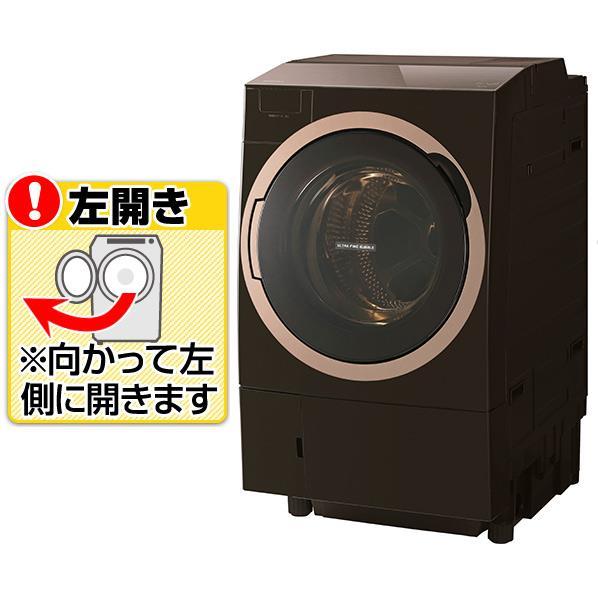 【送料無料】東芝 【左開き】11.0kgドラム式洗濯乾燥機 ZABOON グレインブラウン TW-117X6L(T) [TW117X6LT]【RNH】