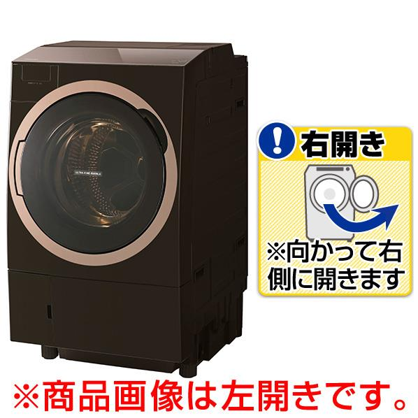【送料無料】東芝 【右開き】11.0kgドラム式洗濯乾燥機 ZABOON グレインブラウン TW-117X6R(T) [TW117X6RT]【RNH】