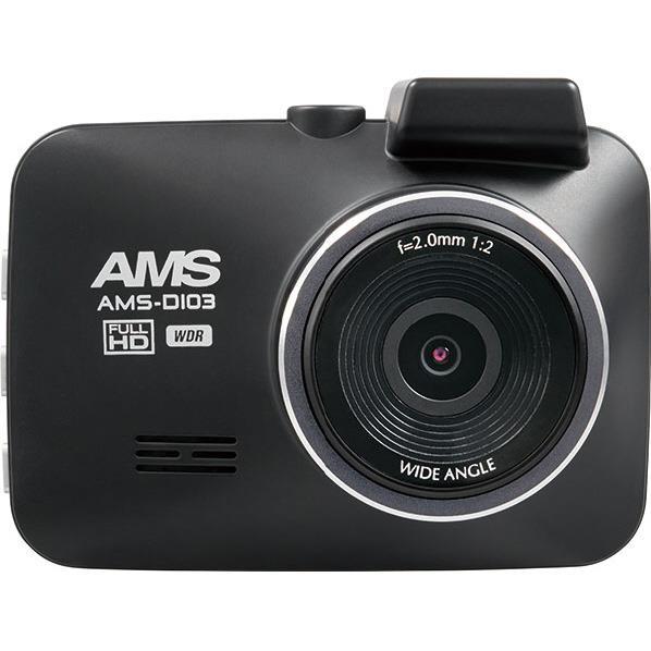 アムス ワンボディ ドライブレコーダー AMS-D103 [AMSD103]