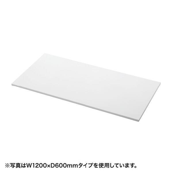 サンワサプライ SH-MD天板 SH-MDT14090P [SHMDT14090P]