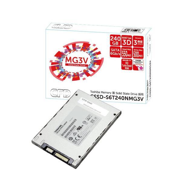 【送料無料】CFD CFD Toshiba製SSD採用(480GB) Toshiba SSD MG3Vシリーズ CSSD-S6T480NMG3V [CSSDS6T480NMG3V]