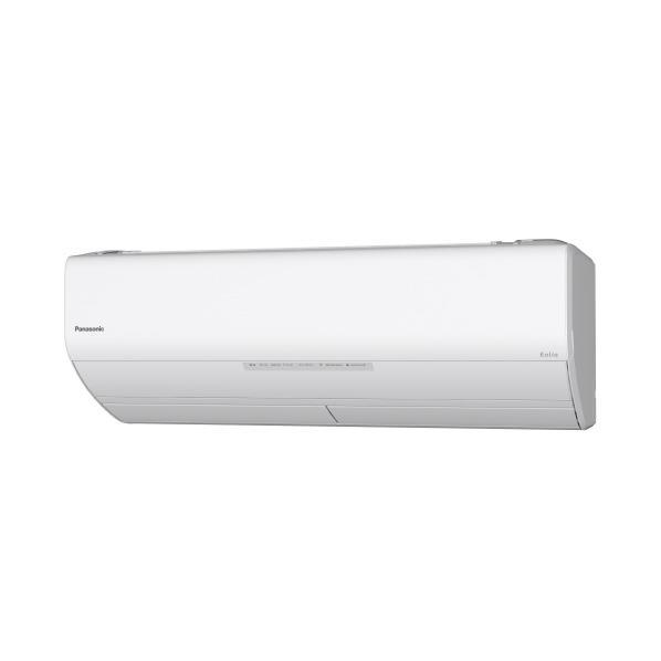 【標準設置工事費込み】パナソニック 6畳向け 自動お掃除付き 冷暖房インバーターエアコン Eolia クリスタルホワイト CSX228CWS [CSX228CWS]【RNH】