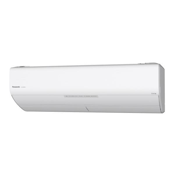 【標準設置工事費込み】パナソニック 18畳向け 自動お掃除付き 冷暖房インバーターエアコン Eolia クリスタルホワイト CSWX568C2WS [CSWX568C2WS]【RNH】