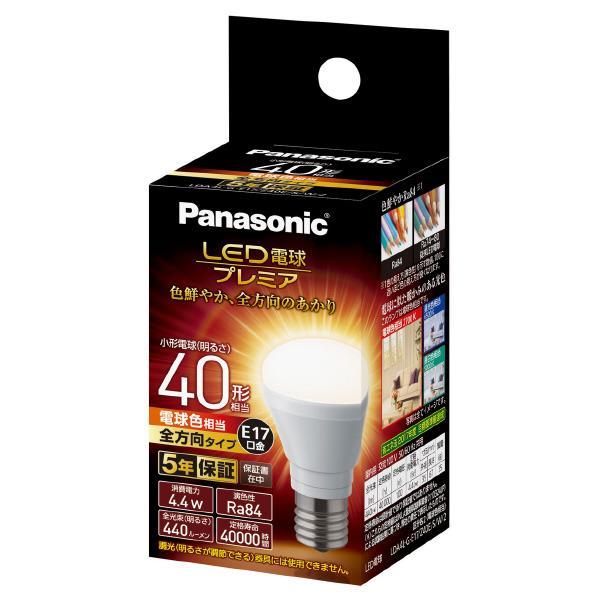 パナソニック LED電球 E17口金 全光束440lm(4.4W小型電球タイプ) 電球色相当 LED電球プレミア 電球色 LDA4LGE17Z40ESW2 [LDA4LGE17Z40ESW2]