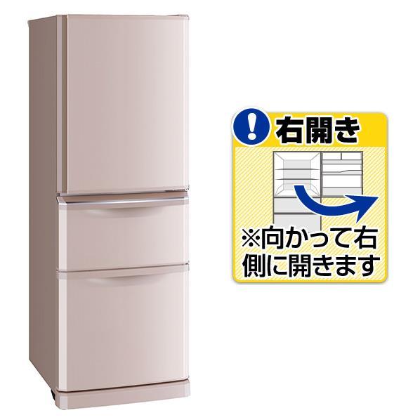 【送料無料】三菱 【右開き】335L 3ドアノンフロン冷蔵庫 シャンパンピンク MR-C34C-P [MRC34CP]【RNH】
