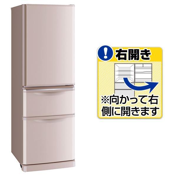 三菱 【右開き】370L 3ドアノンフロン冷蔵庫 シャンパンピンク MR-C37C-P [MRC37CP]【RNH】【OCTH】【WEPT】
