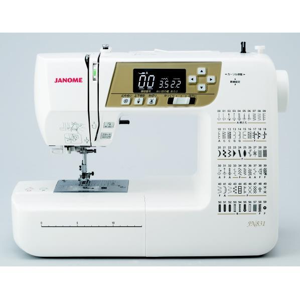 【送料無料】ジヤノメ コンピュータミシン ホワイト、一部ゴールド JN831 [JN831]【RNH】