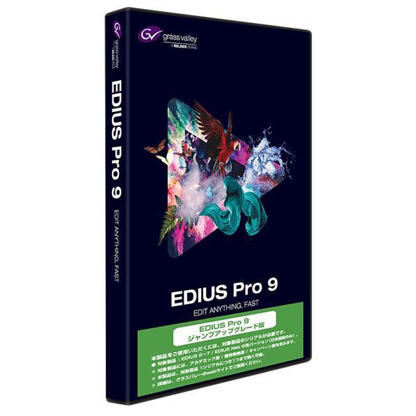 グラスバレー EDIUS Pro 9 ジャンプアップグレード版 EPR9-JUPR-JP EDIUSPRO9JUPGWD [EDIUSPRO9JUPGWD]