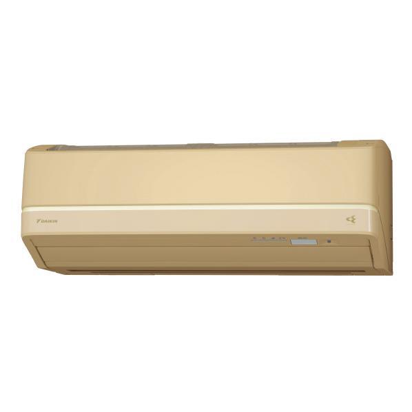 【標準設置工事費込み】ダイキン 20畳向け 自動お掃除付き 冷暖房インバーターエアコン(寒冷地モデル) スゴ暖DXシリーズ ベージュ S63VTDXP-C [S63VTDXPCS]【RNH】