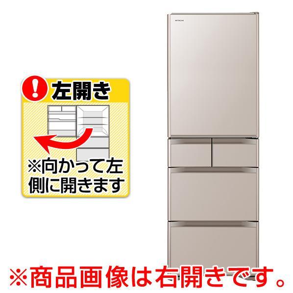 日立 【左開き】501L 5ドアノンフロン冷蔵庫 KuaL クリスタルシャンパン R-S5000HEL XN [RS5000HELXN]【RNH】【MCPI】