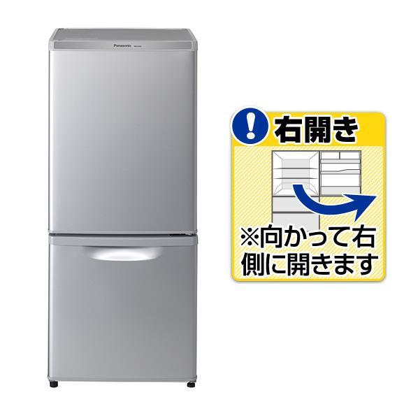 パナソニック 【右開き】138L 2ドアノンフロン冷蔵庫 シルバー NR-B14AW-S [NRB14AWS]【RNH】