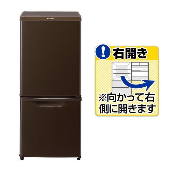 【送料無料】パナソニック 【右開き】138L 2ドアノンフロン冷蔵庫 マホガニーブラウン NR-B14AW-T [NRB14AWT]【RNH】