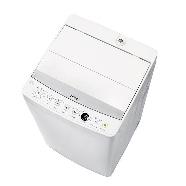 ハイアール 5.5kg全自動洗濯機 オリジナル ホワイト JW-C55BE-W [JWC55BEW]【RNH】【MCPI】