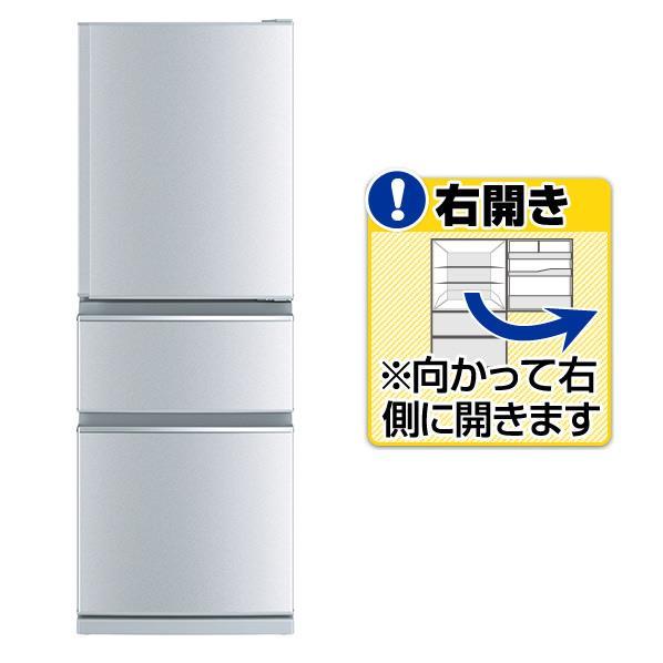 【送料無料】三菱 【右開き】330L 3ドアノンフロン冷蔵庫 KuaL ピュアシルバー MR-CX33EC-AS [MRCX33ECAS]【RNH】