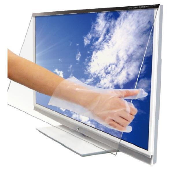 ニデック 反射防止膜付き液晶テレビ保護パネル 49/50VS型 レクアガード ND-TVGARS4950S [NDTVGARS4950S]
